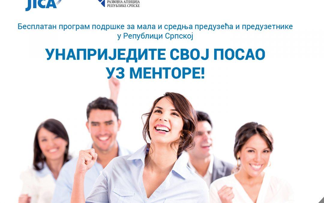 Javni poziv za provođenje standardizovane usluge mentoringa za mikro, mala i srednja preduzeća i preduzetnike u Republici Srpskoj